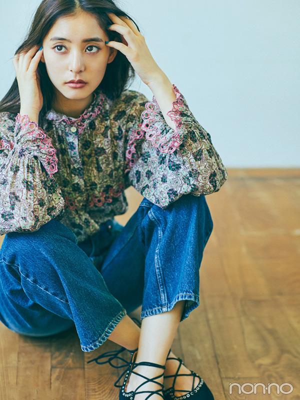 ノンノ専属モデル★新木優子、おしゃれの秘密BEST5を公開!