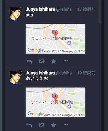 地図付きToot