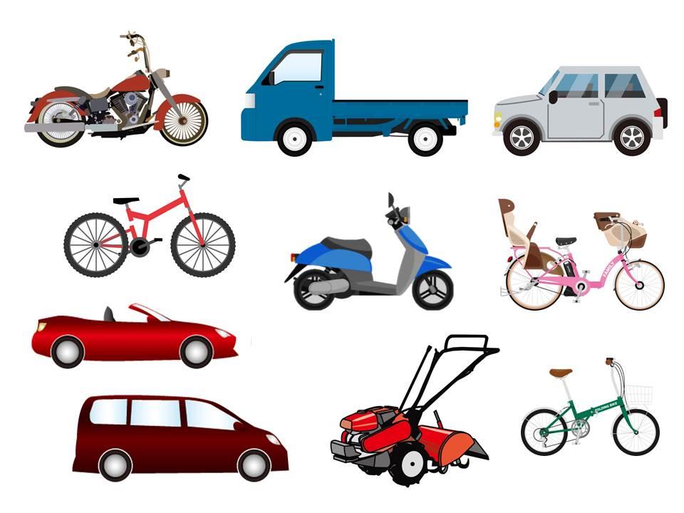 車・バイク回収