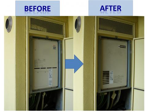 【施工事例】H様邸:PS扉内設置熱源給湯器 交換