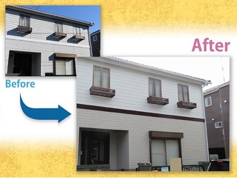 【施工事例】外壁塗装 A様邸