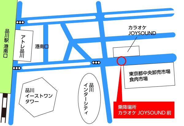 品川駅南口 無料送迎バス 出発場所