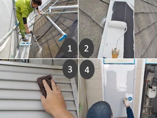 【施工事例】船橋市 アパートの外壁塗装・屋根塗装 S様邸