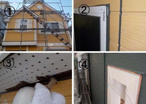 【施工事例】浦安市 外壁塗装(ファインシリコンフレッシュ使用)  H様邸