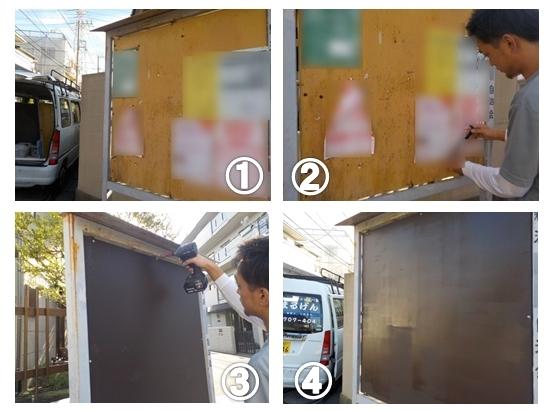 まるげんは戸建ての塗り替え以外の仕事もします!!