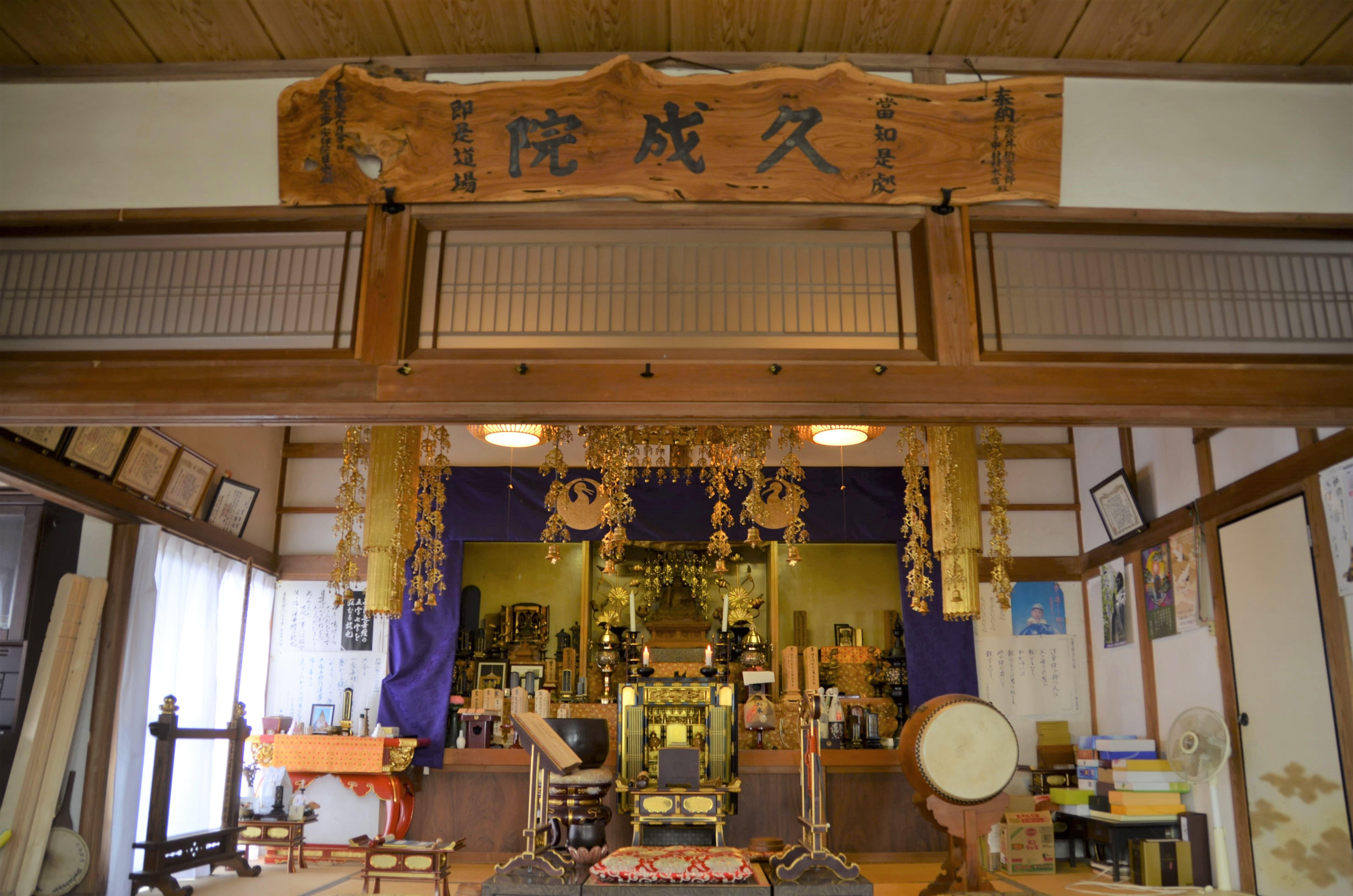 おぶつだんの里では、提携先寺院にて、回収したお仏壇を個別に供養いたします。