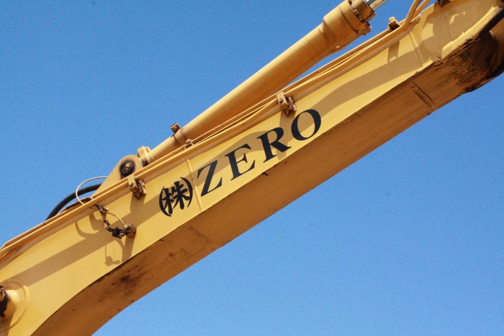 『限りある資源に、新たな命を吹き込む』が株式会社ZEROのモットー