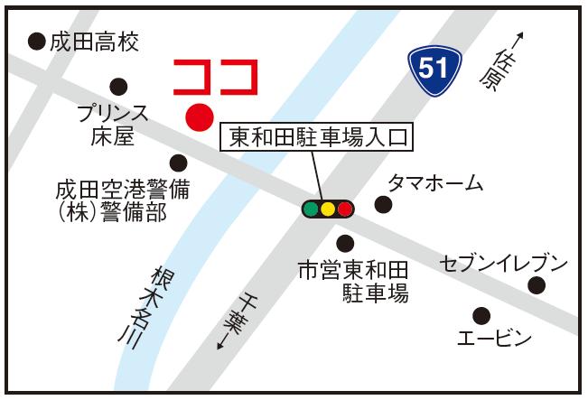 「成田リハステーション」地図(千葉県成田市田町75)