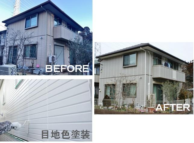 施工事例(I邸/酒々井町)外壁(タイル調仕上げ)塗装