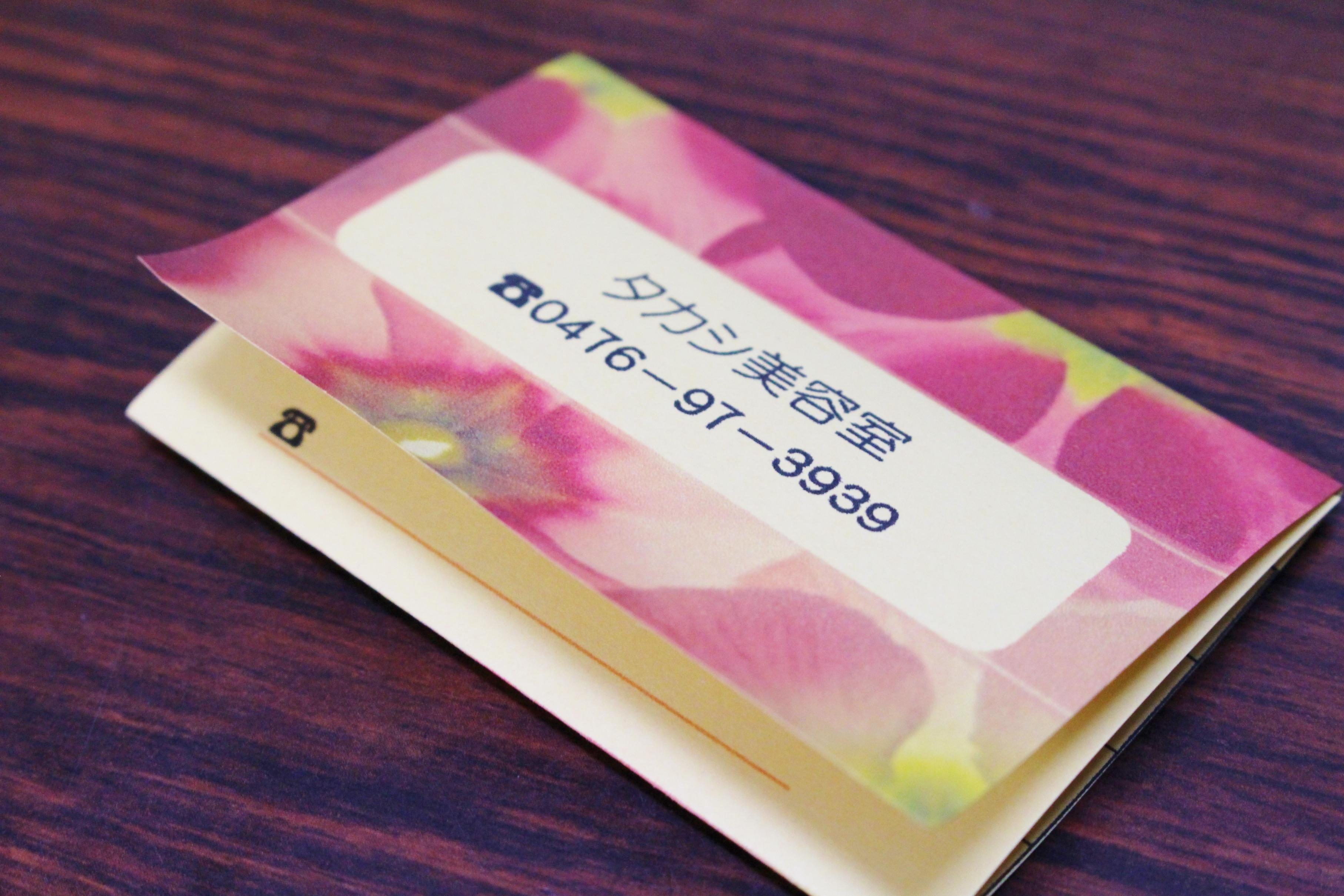 スタンプカードがたまると1000円引きです★