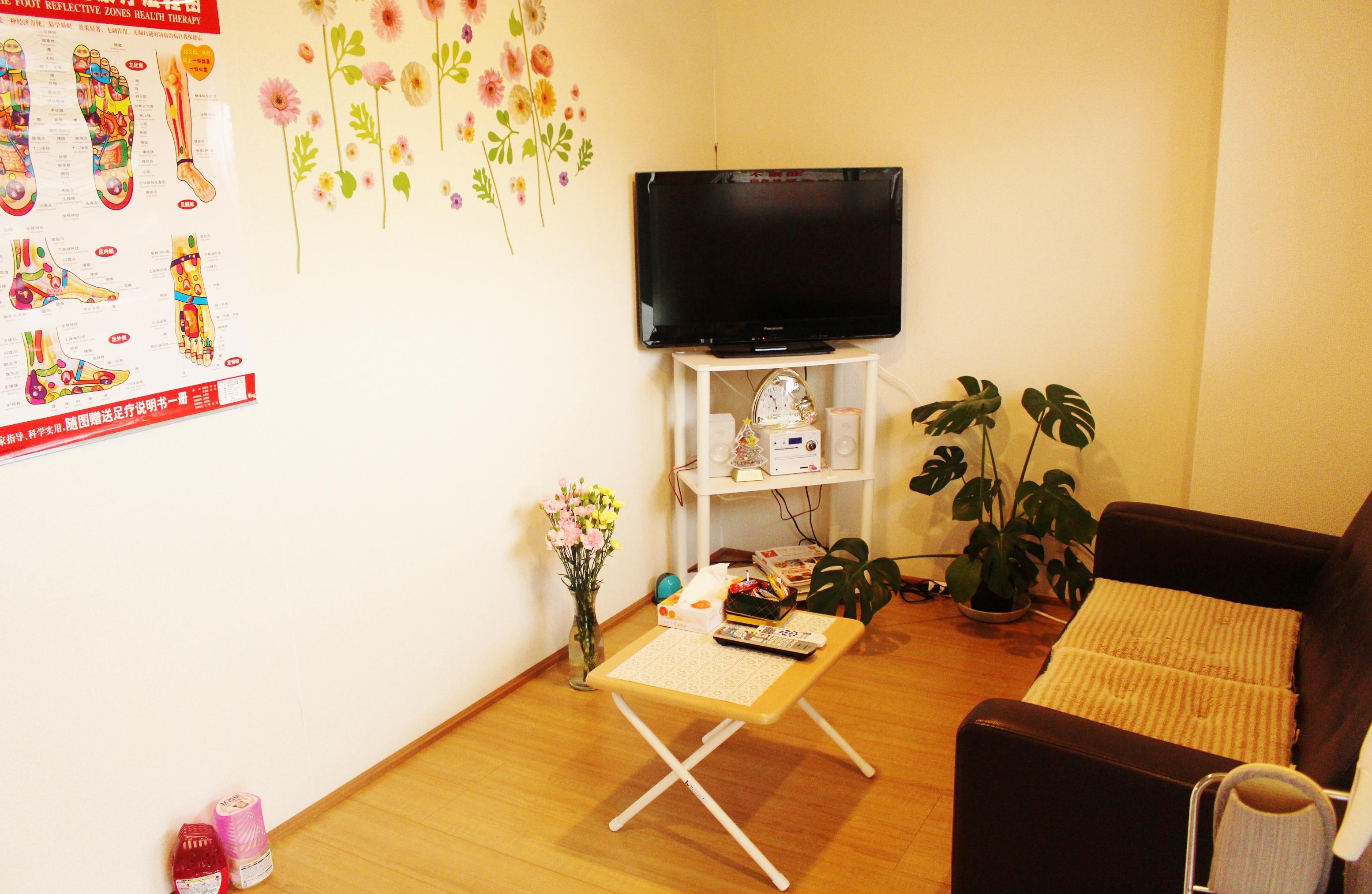 ゆったりとした雰囲気の待合室