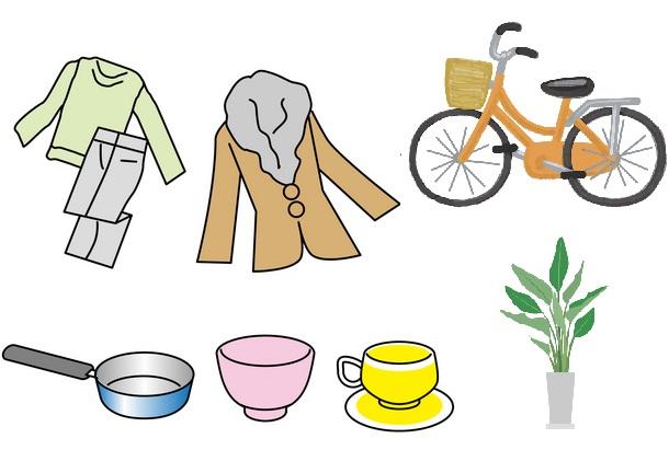 日用品の回収・処分・買取