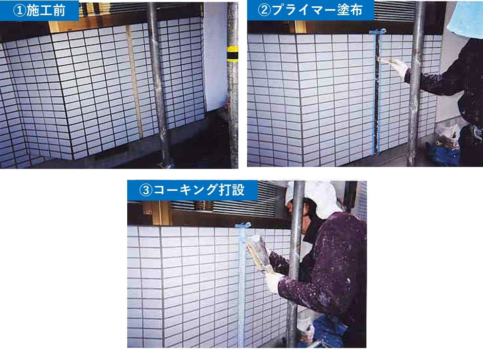 【施工事例】松戸市稔台/アパート外壁塗装工事⑤