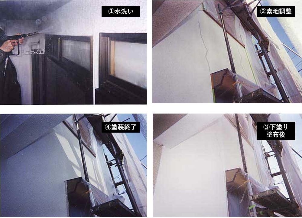 【施工事例】松戸市稔台/アパート外壁塗装工事②