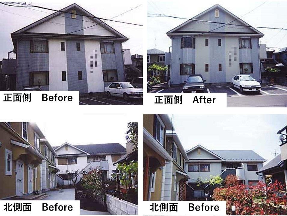 【施工事例】松戸市稔台/アパート外壁塗装工事①