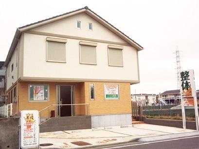 「サン鎌取」は緑郵便局並びです。