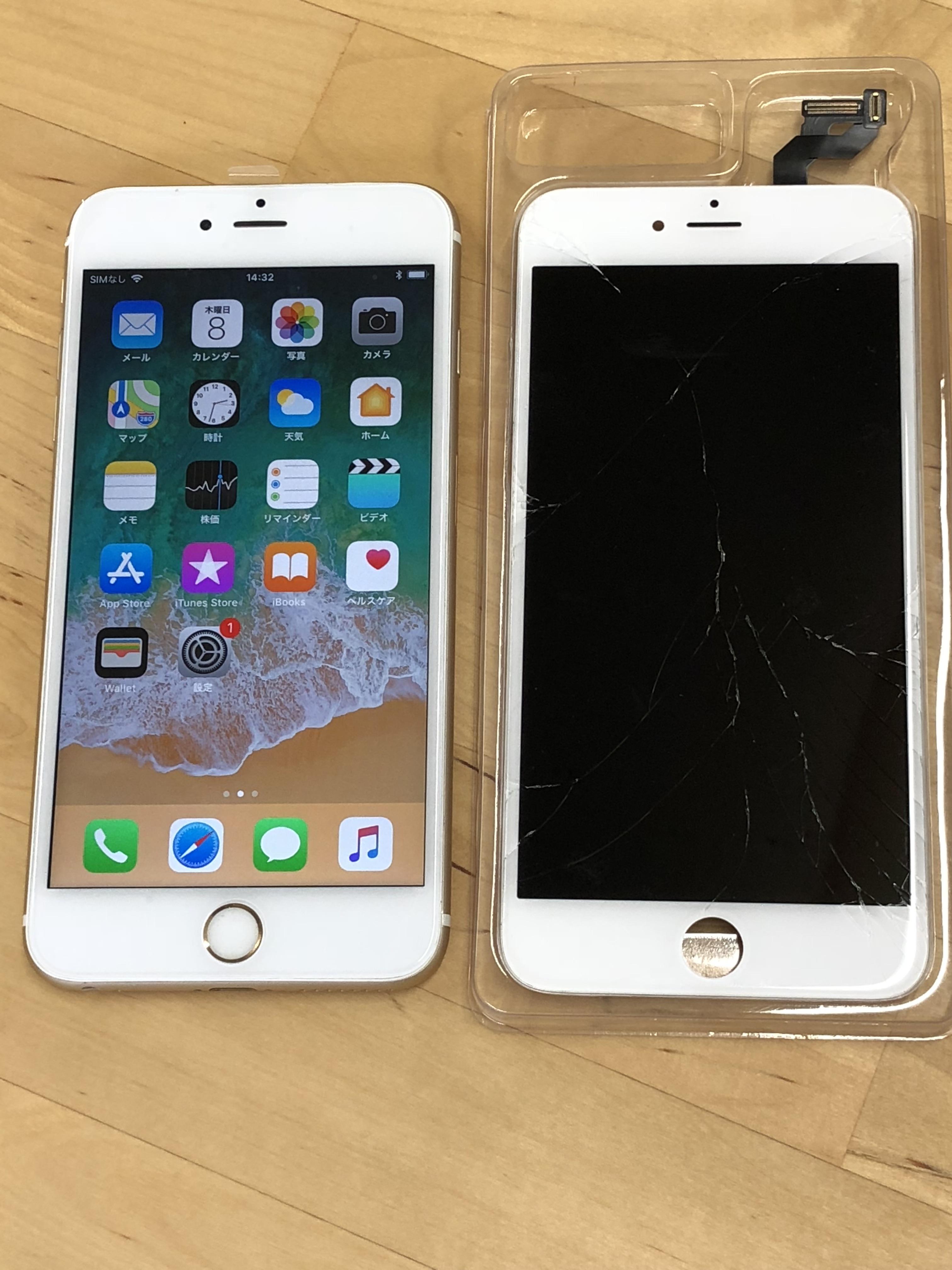 【修理事例:iPhone6sPlus画面割れ】流山市よりiPhone6sPlusの画面修理のご依頼です。画面修理は平均20分程度でお渡し可能です。ガラスが割れたままでのご利用はケガにも繋がりますのでお気をつけください。
