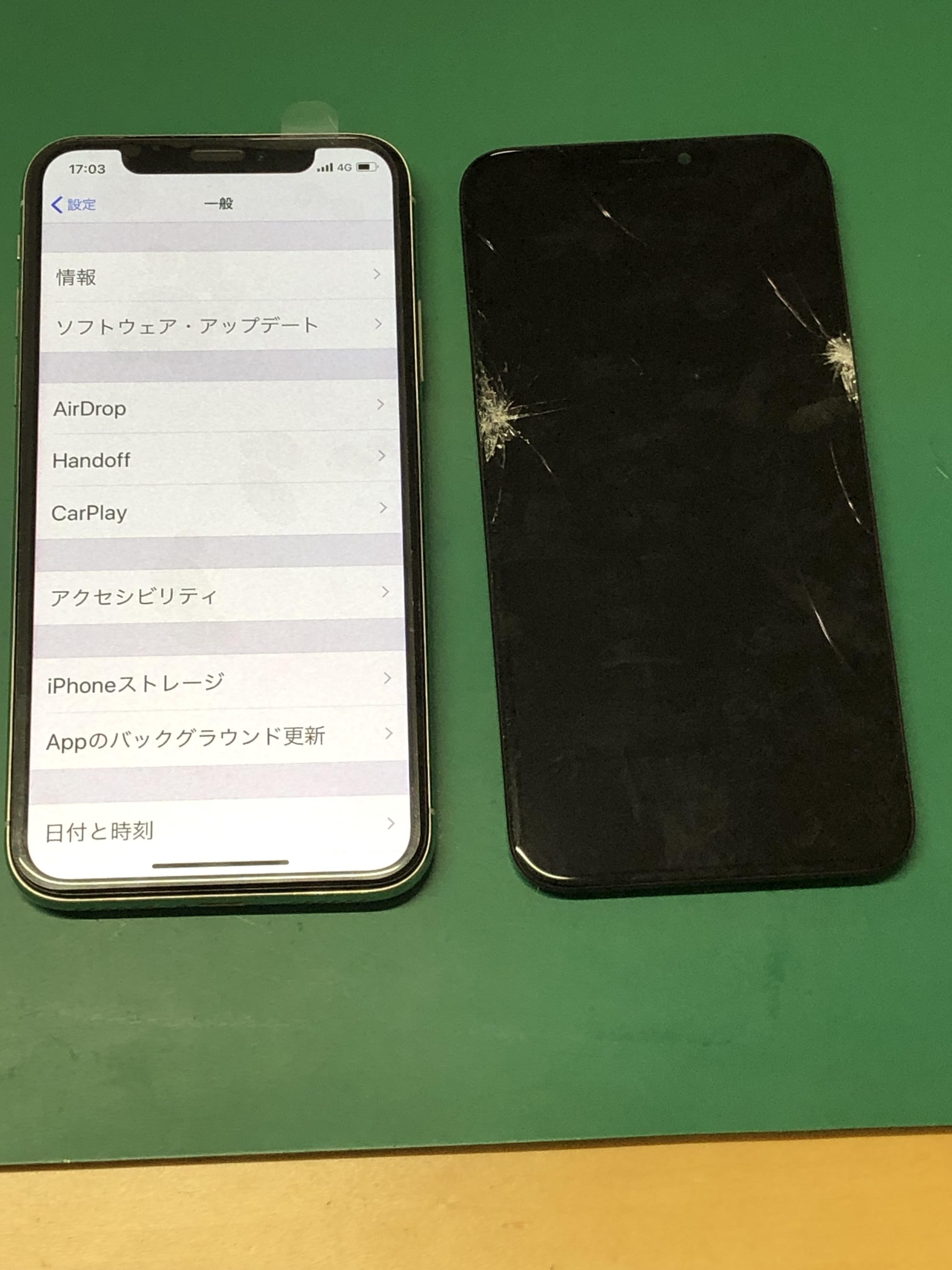 【修理事例:iPhoneXガラス割れ、タッチ不良】ガラスが割れ、画面上半分のタッチ操作ができなくなり修理依頼をいただきました。iPhoneXはホームボタンがなく、タッチ操作ができないと大変不自由になります。20分程でお渡し可能です。