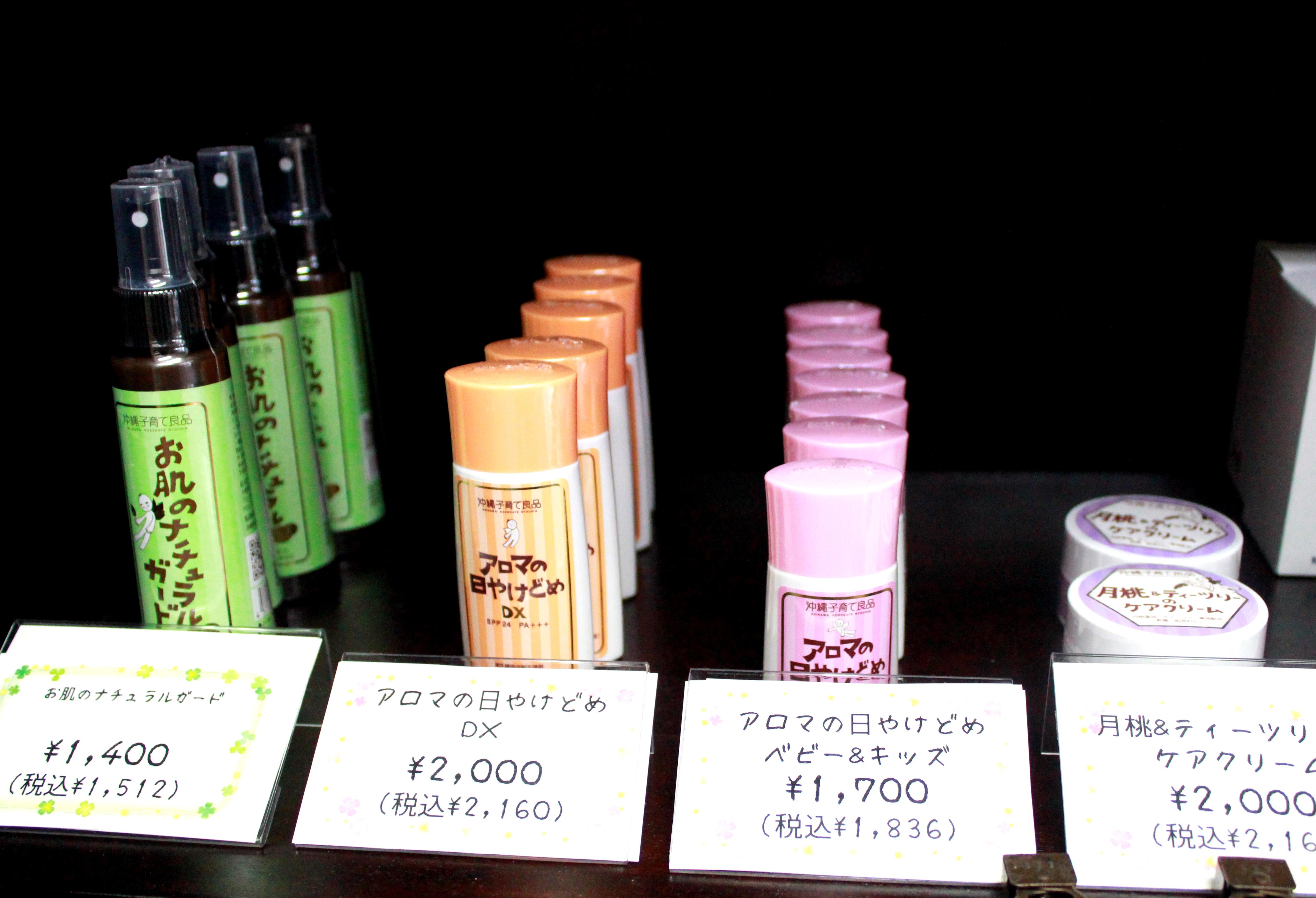 沖縄子育て良品のスキンケア商品は、赤ちゃん&キッズにも安心して使えます♪