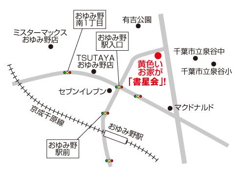 詳細地図です