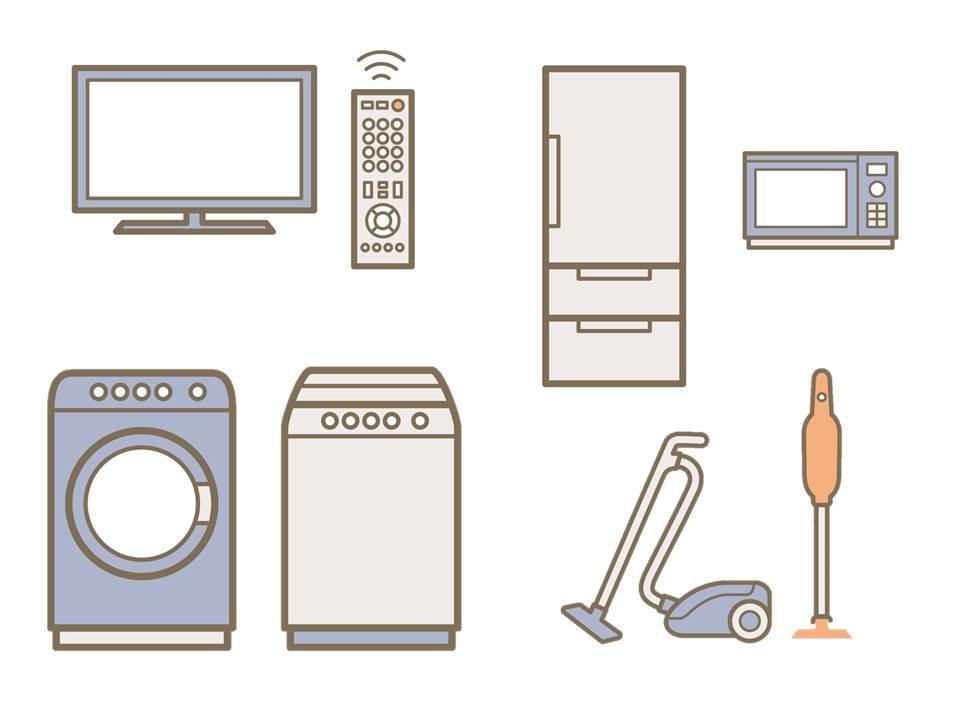 空き家整理の買取品目:家電