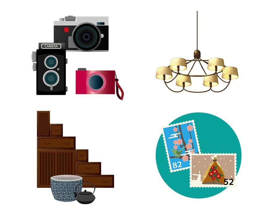 空き家整理の買取品目:コレクション