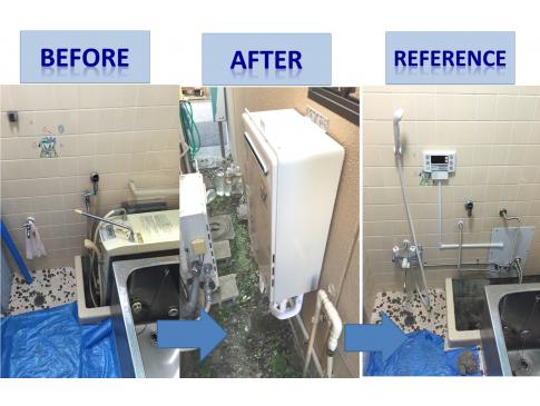【施工事例】Y様邸:屋外壁掛け給湯器に変更