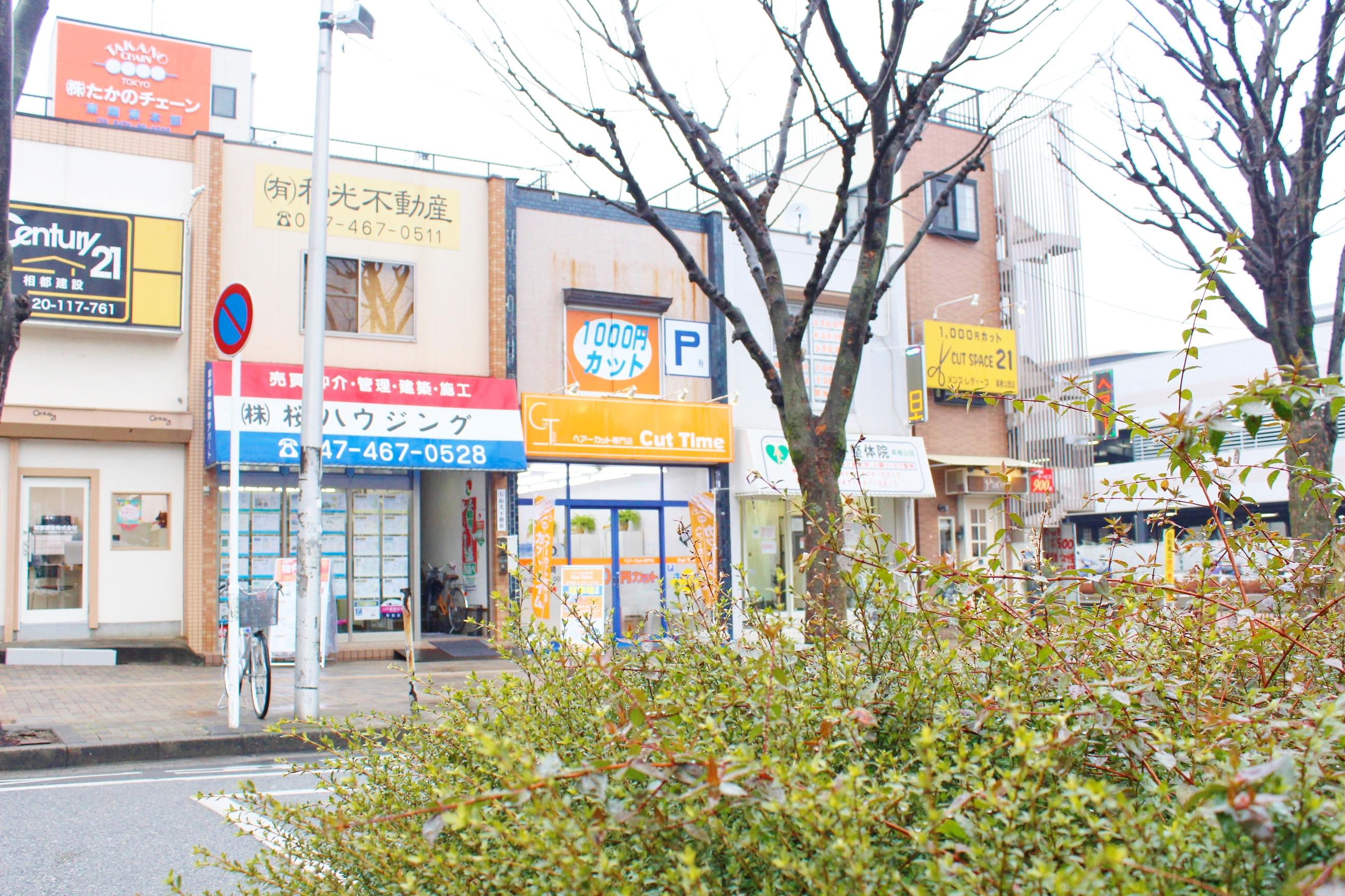 新京成線高根公団駅徒歩0分!コインパーキングは30分無料です!