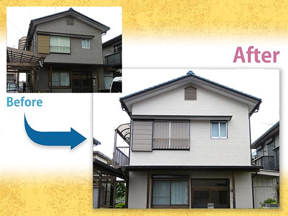 【施工事例】外壁塗装 S様邸