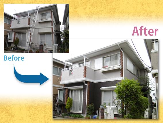 【施工事例】外壁・屋根塗装 U様邸
