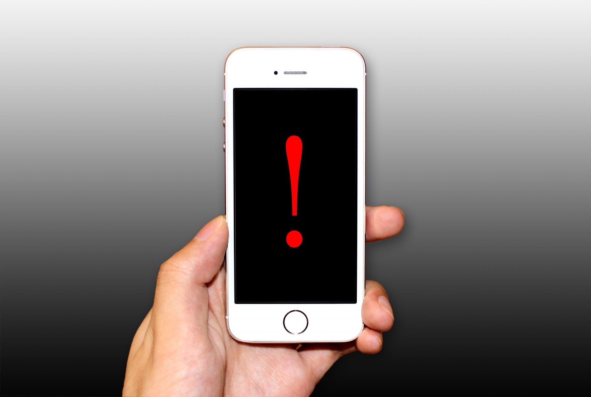 【コラム】iPhoneが発熱!原因や対処は?