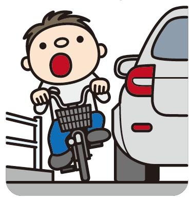 自転車事故治療もお任せ下さい!