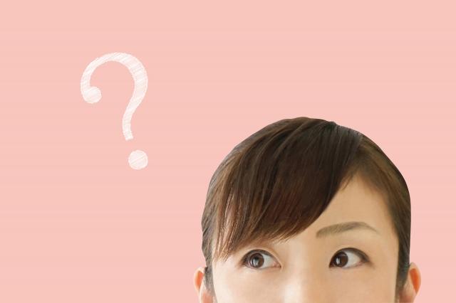 ベルネージュ よくあるご質問(Q&A)