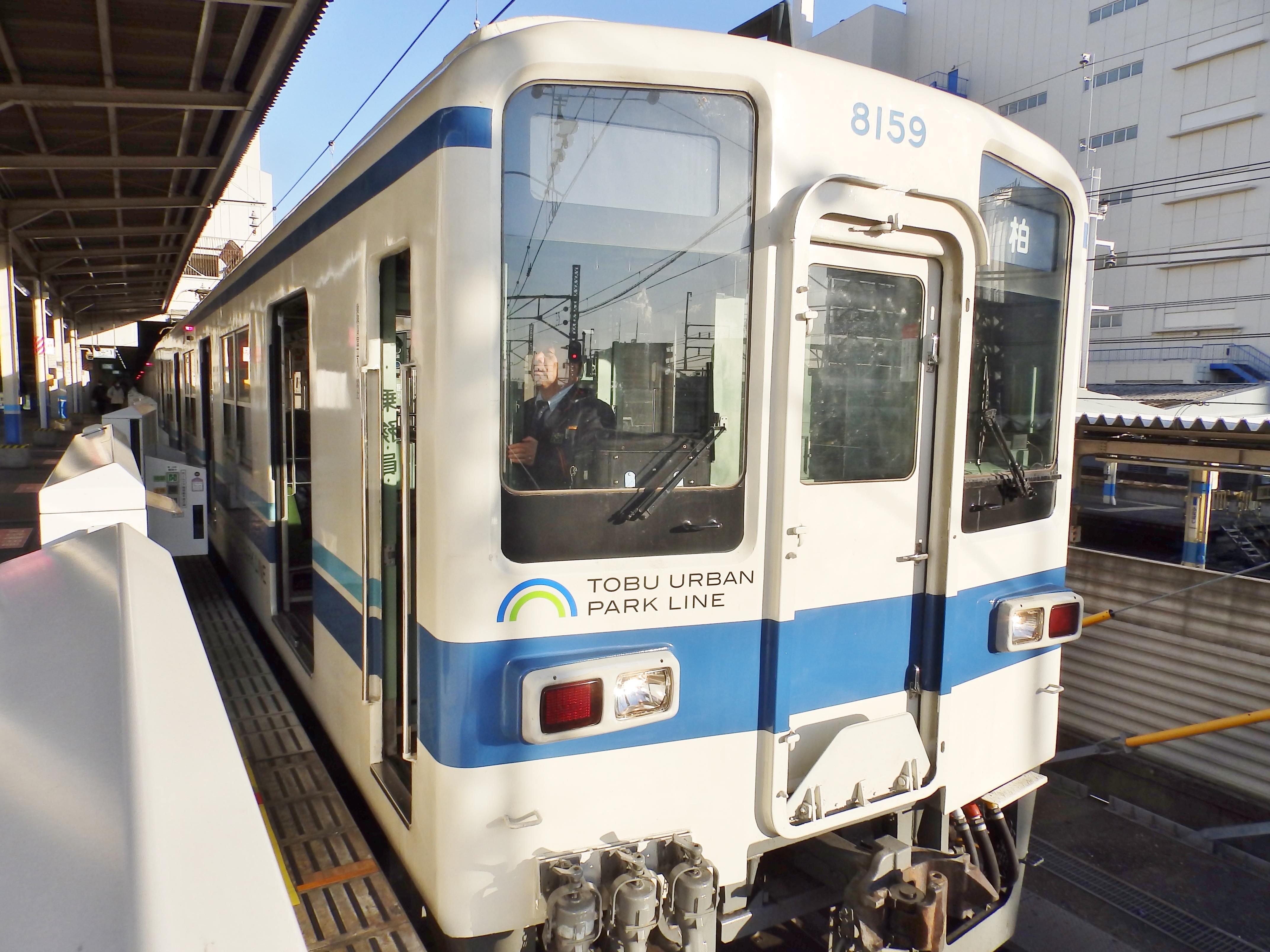 東武アーバンパークライン新船橋駅西口より徒歩1分。駅チカだから通いやすい!