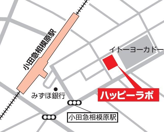 ハッピーラボは、小田急相模原駅南口徒歩2分!1階にスギ薬局 小田急相模原店様があります。