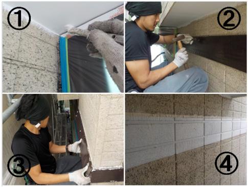 市川市大和田 K様邸 天井の塗装・幕板の解体工事