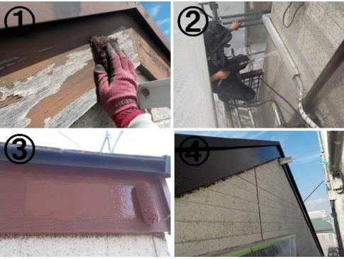 【施工事例】市川市大和田 K様邸 ケレン/付帯部塗装