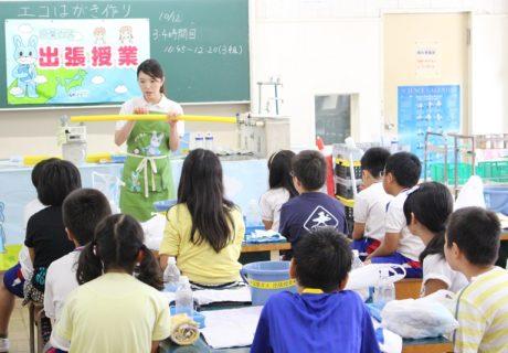 京葉ガスの出張授業を受ける子どもたちと講師