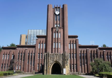頭がいいといえば東京大学。東大生に小さい頃の習い事のアンケートを実施。