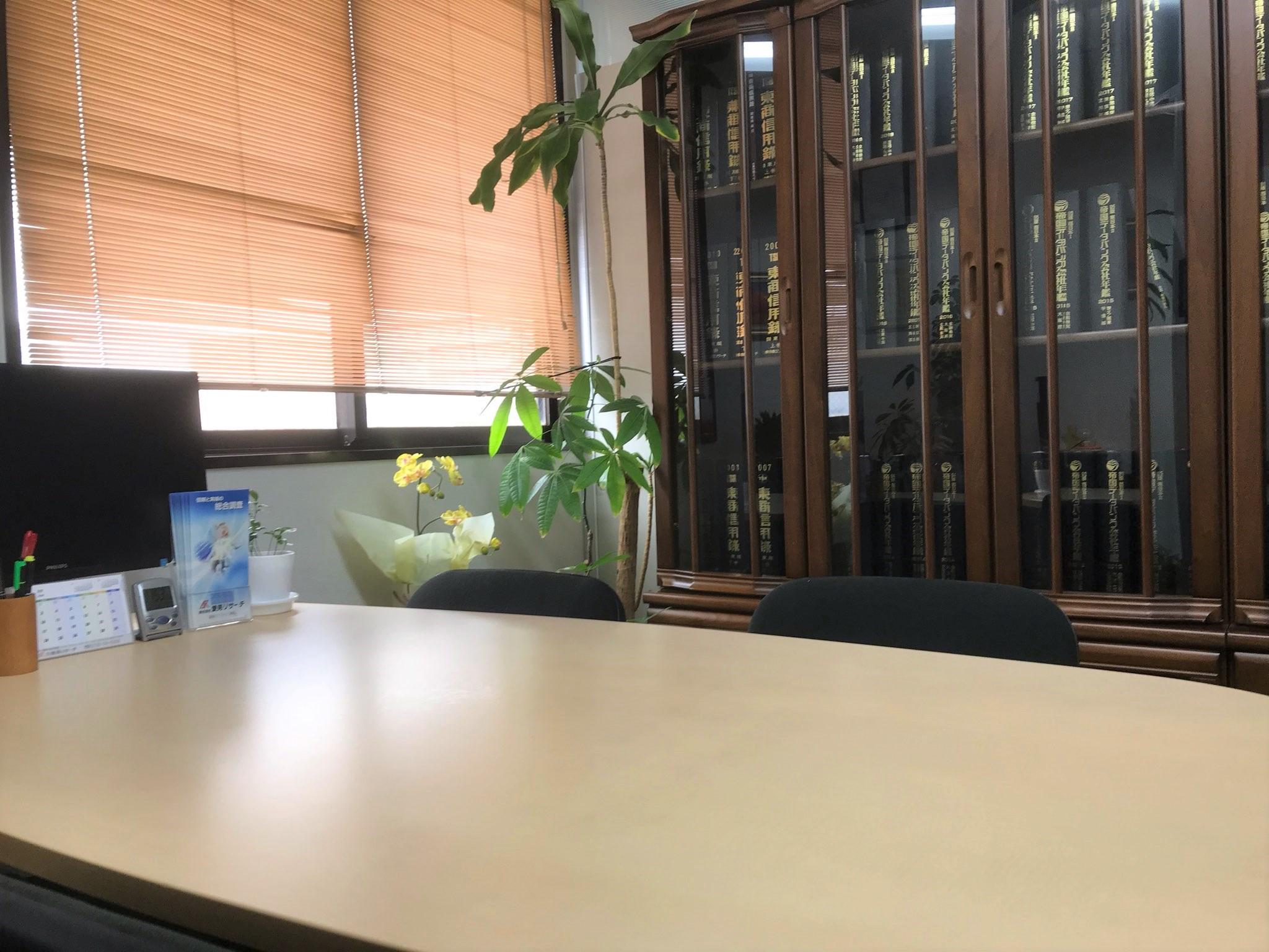 ご面談は、千葉本社の相談室のほか、ご相談者様のご都合のよい場所へお伺いいたします。