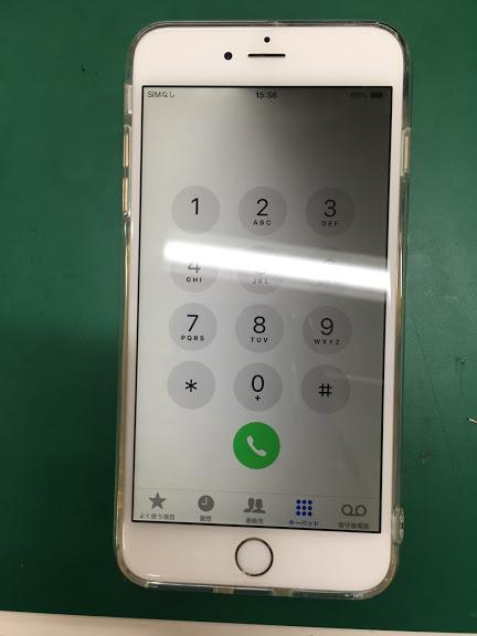 【iPhone6:水没+液晶】津田沼から、画面半分が暗いと修理の依頼です。1か月前に水没したことが原因のようで、クリーニングと液晶修理で修理完了です。