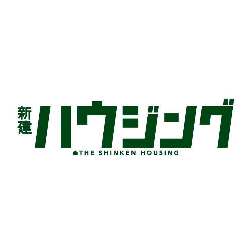 新建ハウジング 編集部