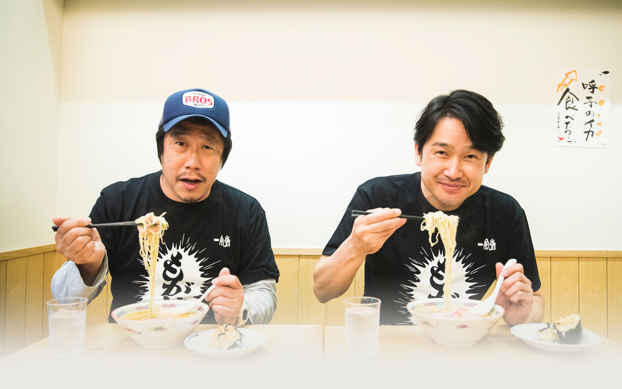 "A collaboration between a film launched from Fukuoka ""Gachi-Boshi (Riding Uphill)"" and Ippudo! An Interview with Kan Eguchi, the director, and Kenichi Abe, the leading actor."