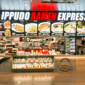 ■IPPUDO RAMEN EXPRESS イオンモールいわき小名浜店