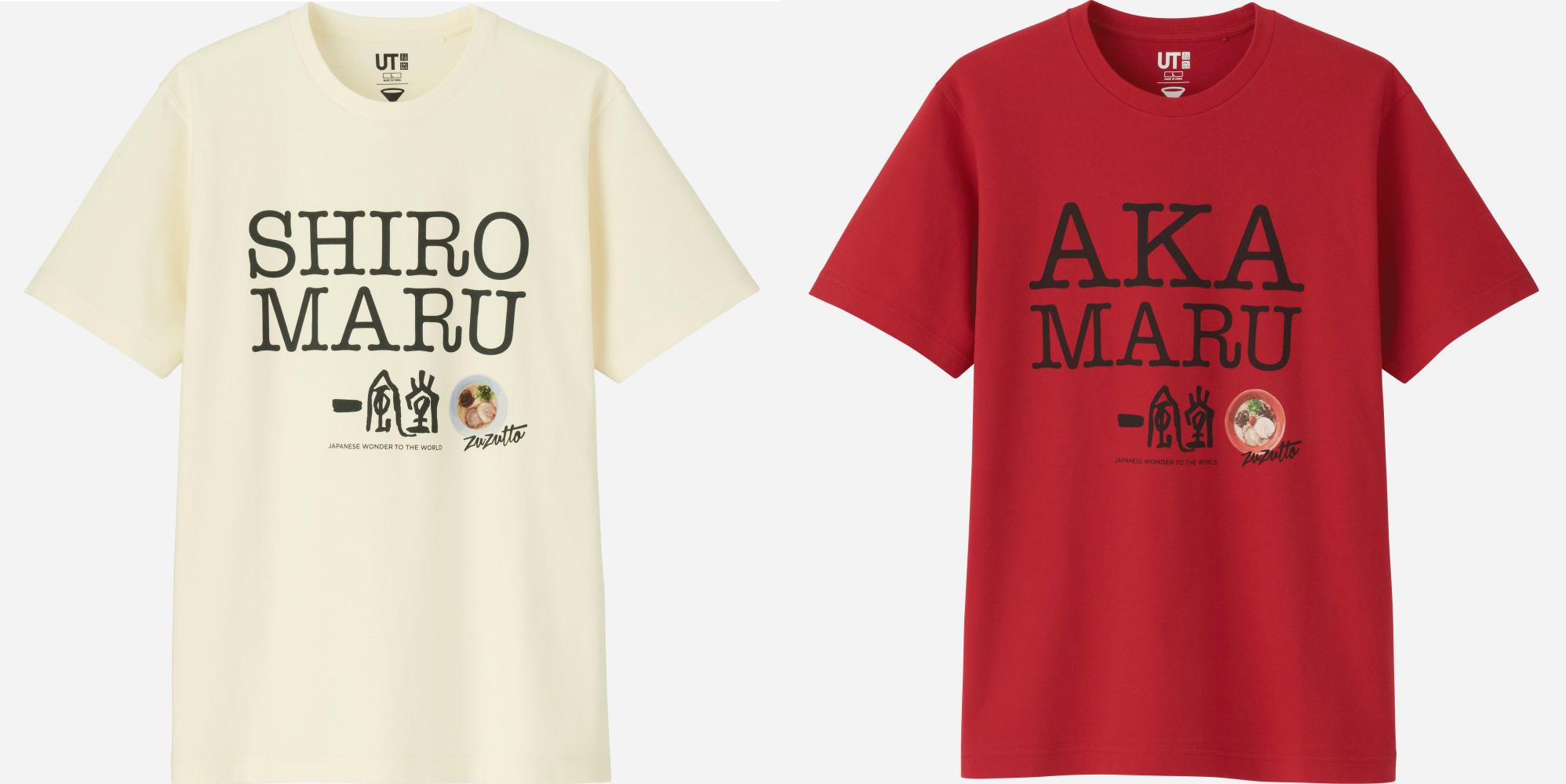 4 23 月 ユニクロのtシャツブランド ut で一風堂tシャツ販売