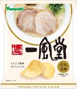 shiromaru_potato