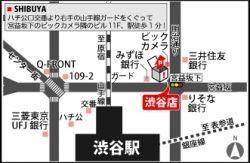 株式会社インデックスホーム 渋谷店