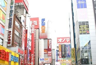 Akihabaraの画像1
