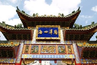 元町・中華街の画像1