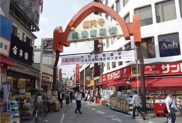 高円寺の画像2
